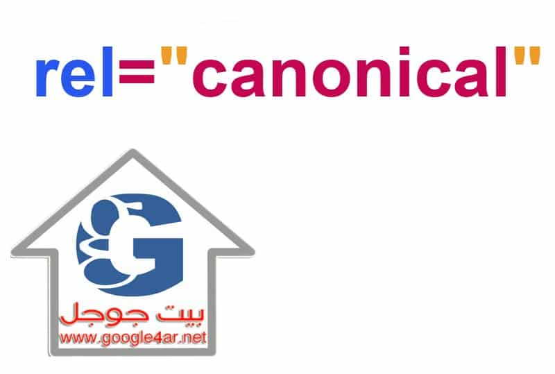 "rel=""canonical"""