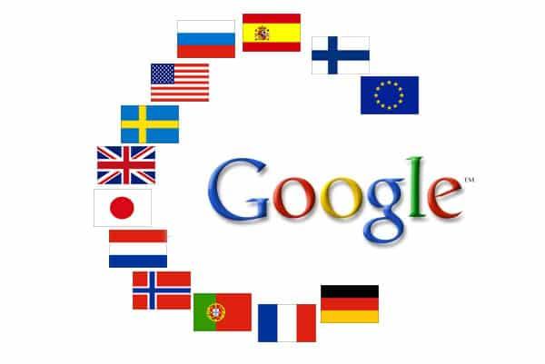 مترجم جوجل