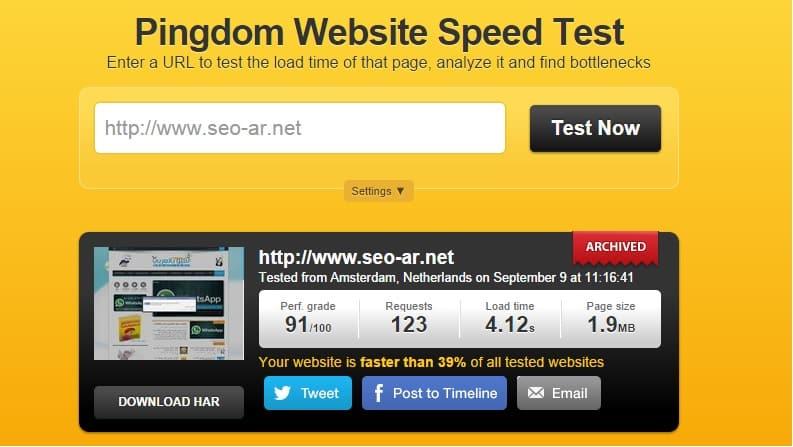 بينج دوم لقياس سرعة تحميل الموقع