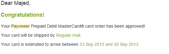 الحصول على بطاقة ماستر كارد