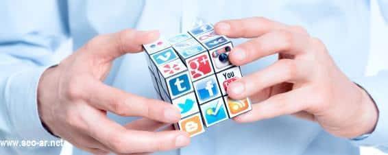 القدرة مع التعامل مع المواقع الاجتماعية