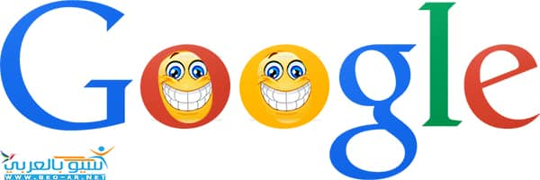 google and emoji