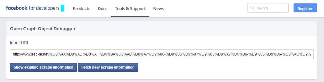 facebook debug tool fetch information