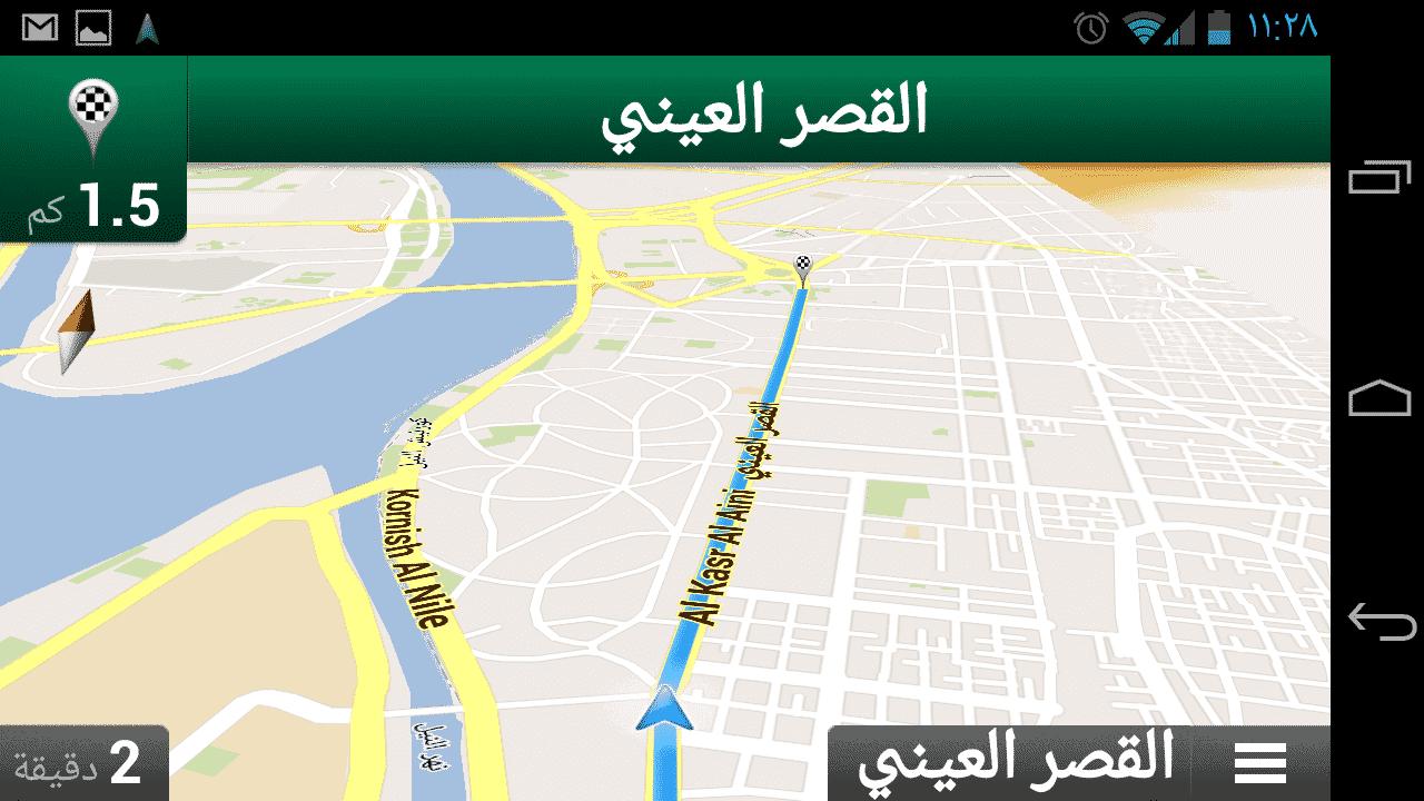 Screenshot_٢٠١٢-٠٨-٢٦-٢٣-٢٨-٤٣
