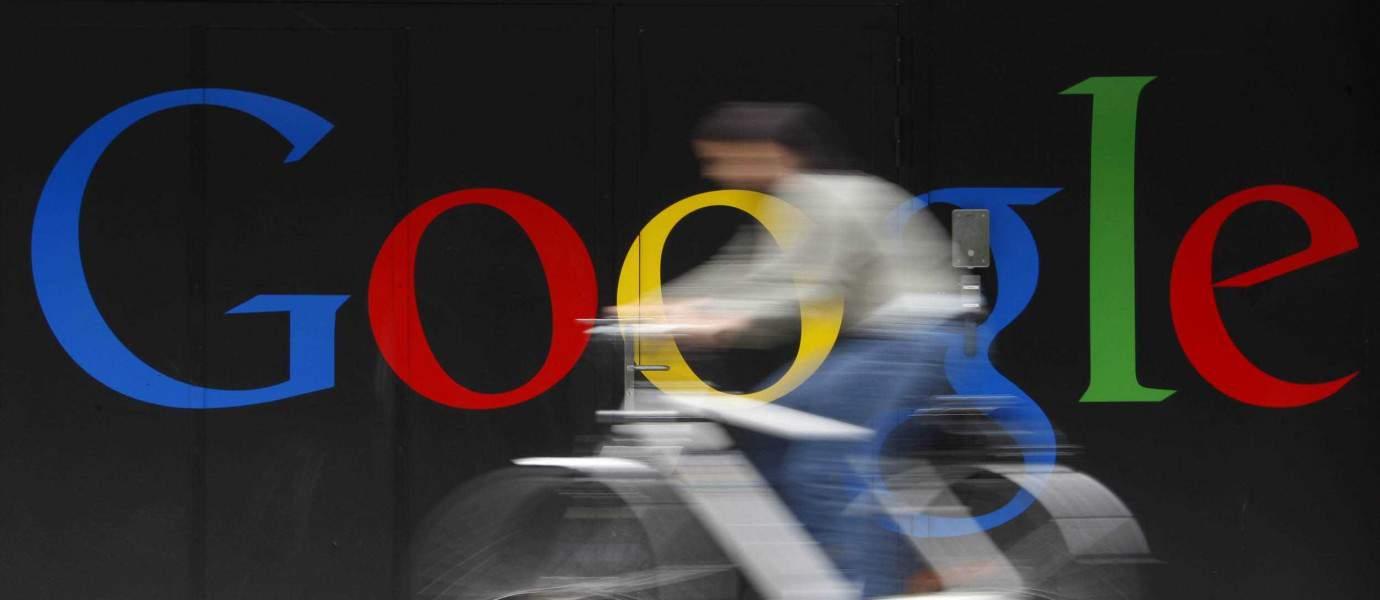 أرشفة موقعك في جوجل