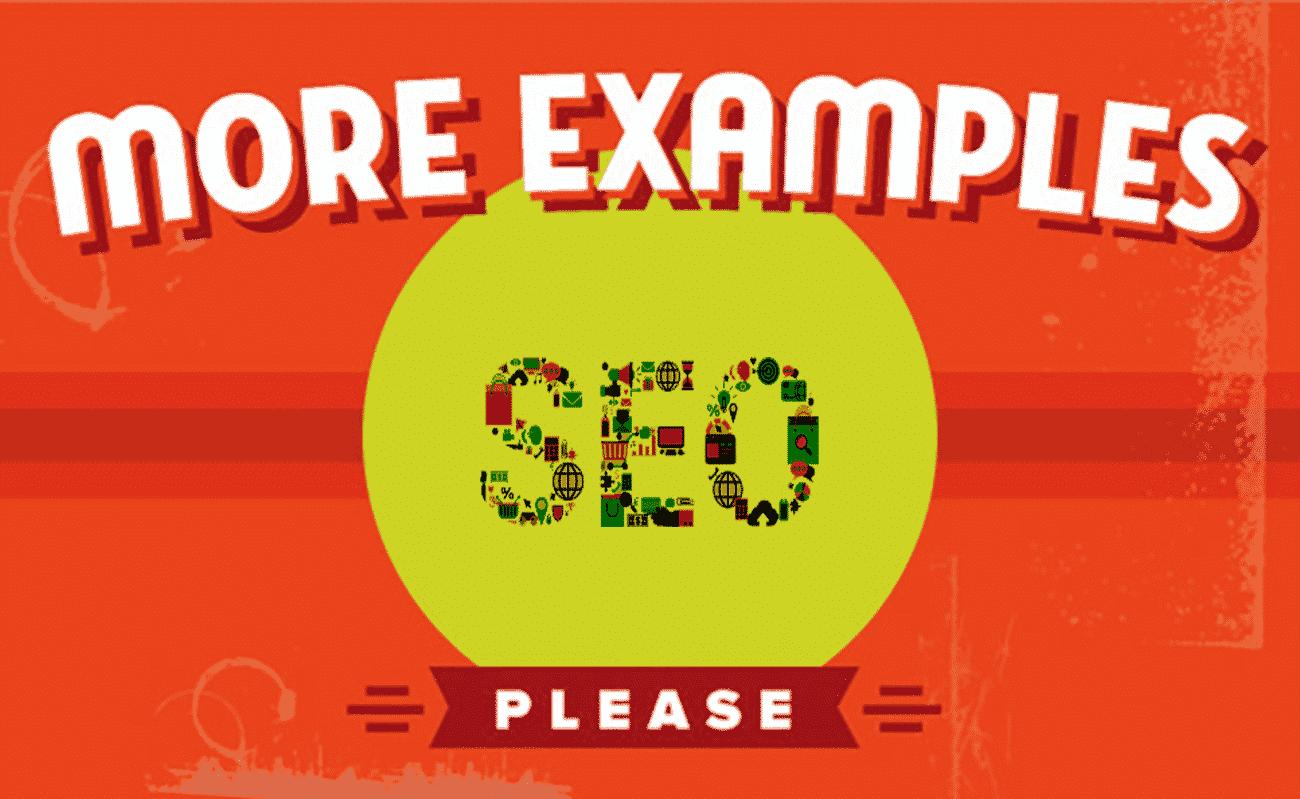 أمثلة-سيو