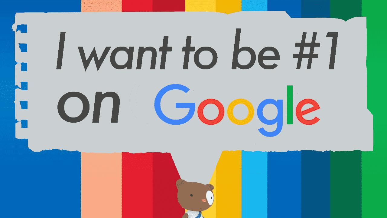 جوجل-الكلمات-المفتاحية-في-الرابط