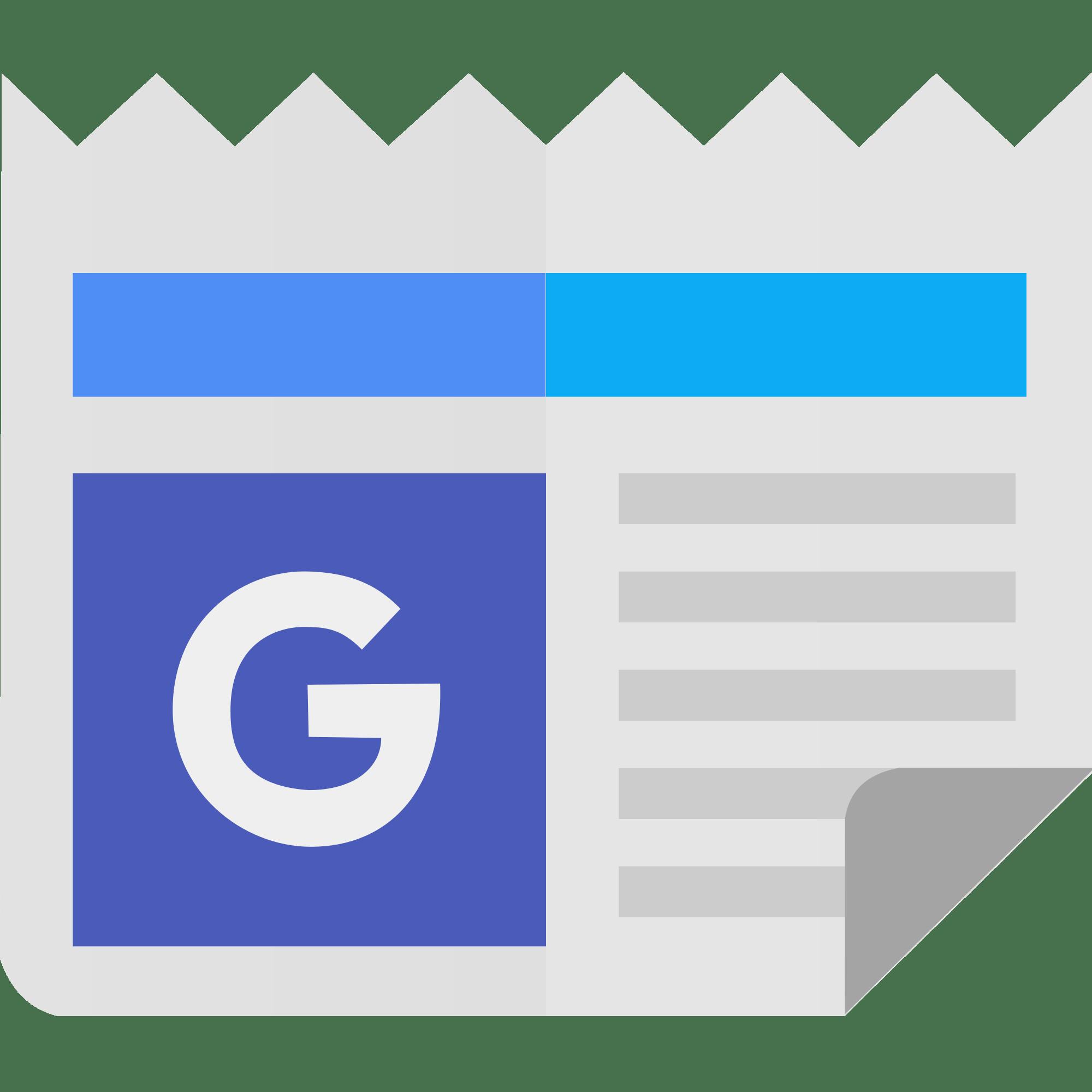 جوجل نيوز