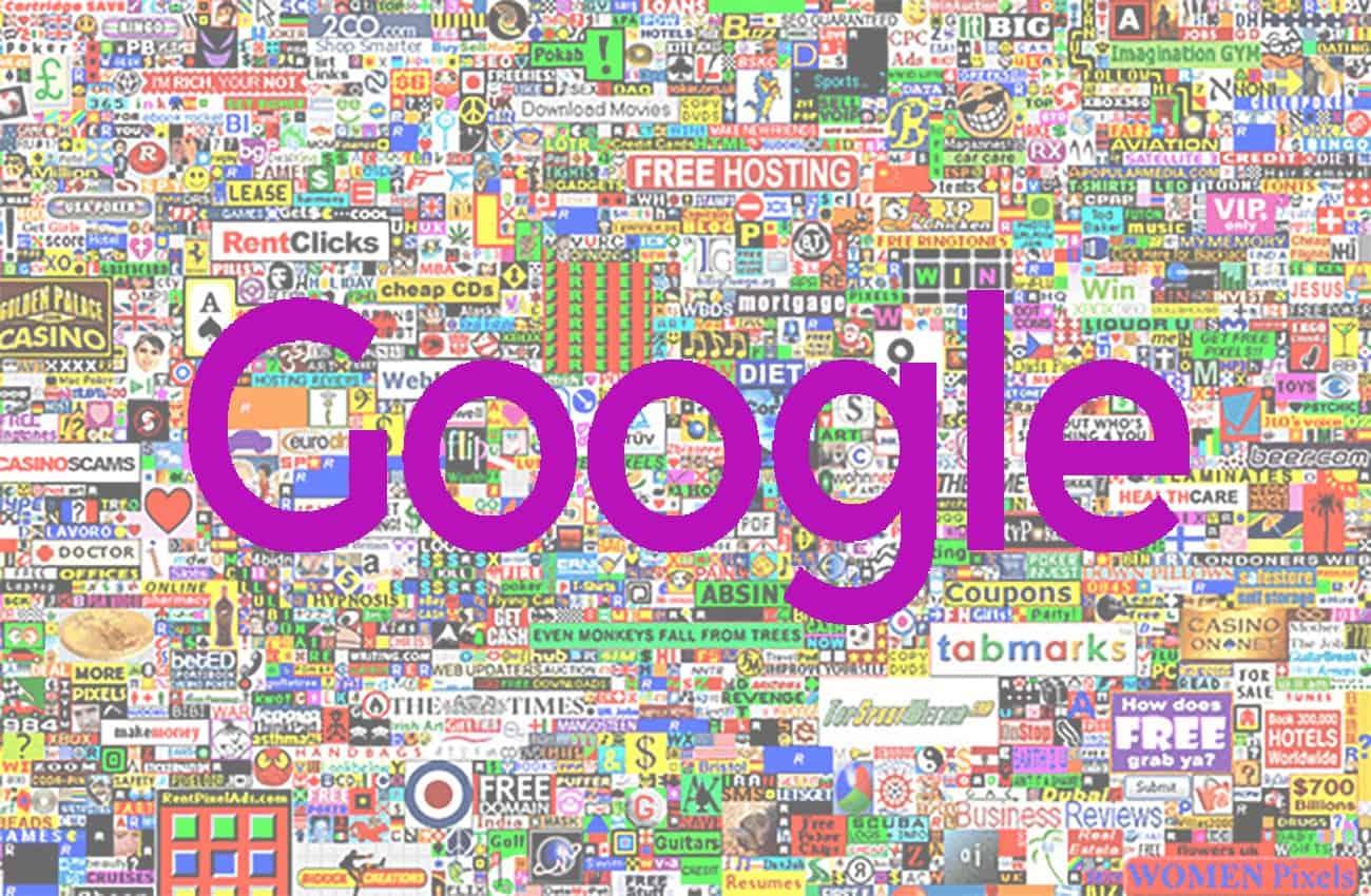 إعلانات-جوجل