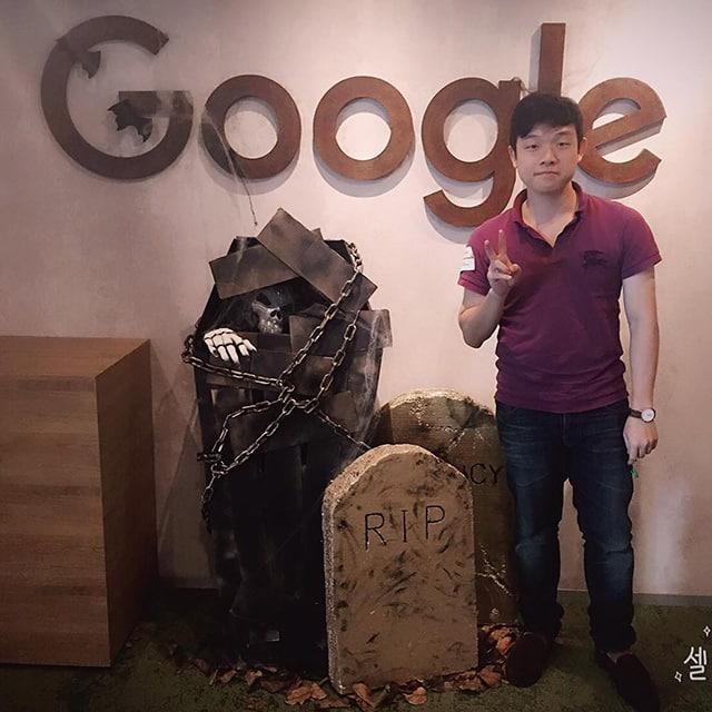 جوجل-هالوين