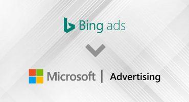 اعلانات مايكروسوفت