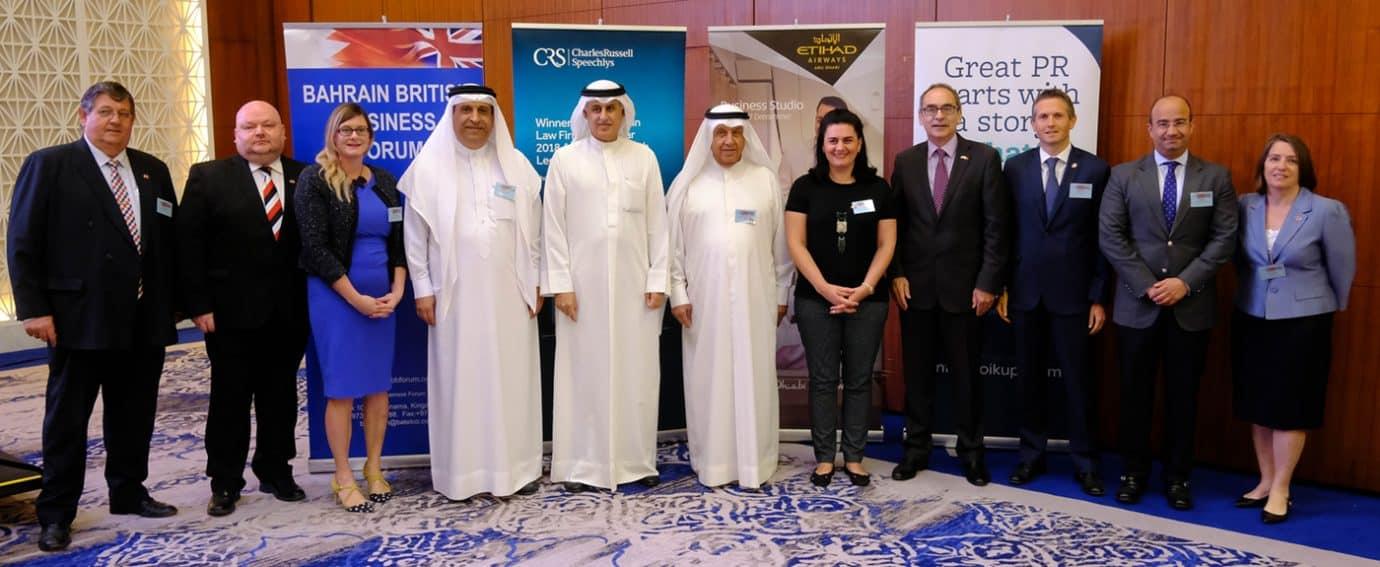 منتدى الأعمال البريطاني البحريني يسلط الضوء على قانون حماية البيانات الشخصية