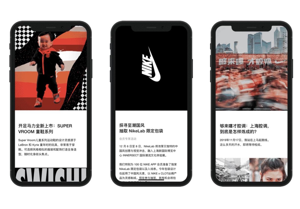 نايكي تطلق تطبيقها في الصين لزيادة المبيعات بسوق معقدة