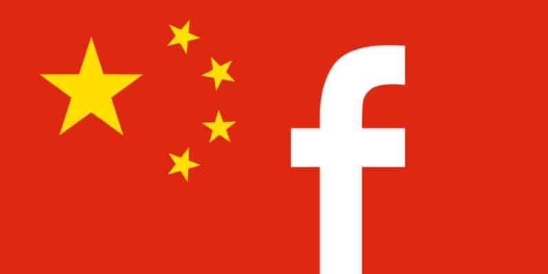 فيس بوك يبيع الإعلانات في الصين بهذه الطريقة