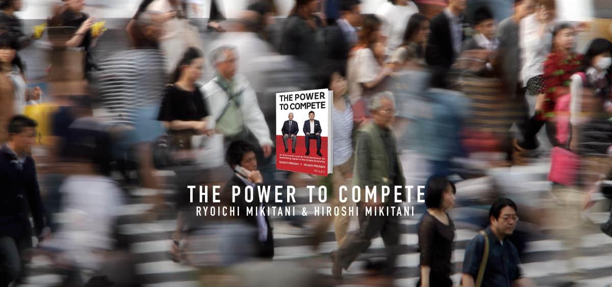 ملخص كتاب القدرة على التنافس The Power to Compete
